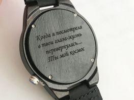 Текст в Москве | q-graver.ru