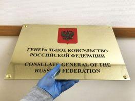Офисная табличка из латуни в Москве | q-graver.ru