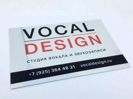 Офисная табличка из алюминия в Москве | q-graver.ru