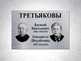 Таблички на крест в Москве | q-graver.ru