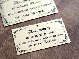Металлические шильдики в Москве   q-graver.ru