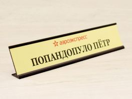 Таблички на стол в Москве | q-graver.ru
