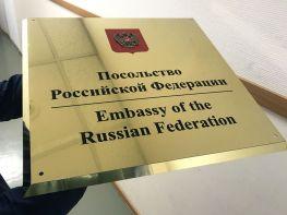 Табличка на дверь из латуни  в Москве | q-graver.ru